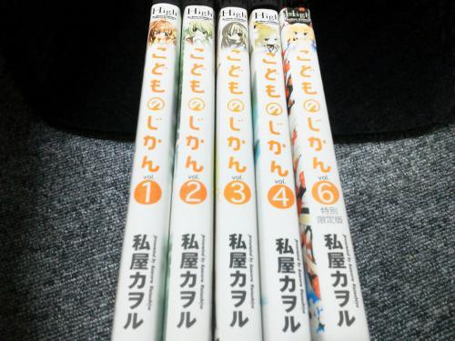 20120723_こどものじかん-001
