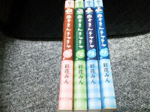 20120723_赤ずきんチャチャ-001