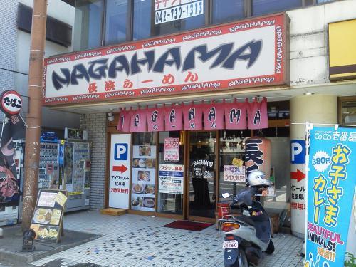 20120726_長浜らーめん相模原店-001