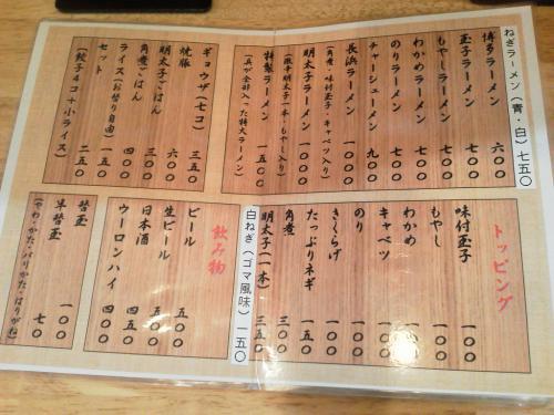 20120728_長浜屋台ラーメン博多っ子本店-002