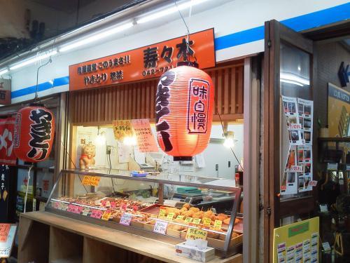20120728_やきとり惣菜寿々木-001