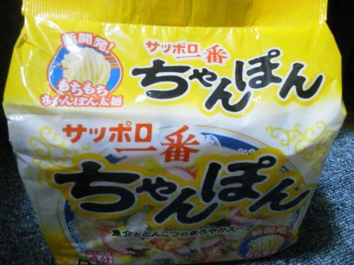 20120729_サッポロ一番ちゃんぽん-001