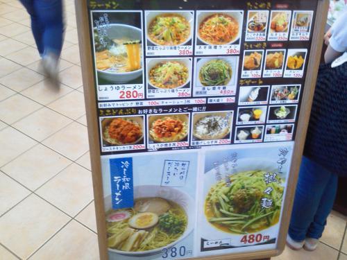 20120805_カインズキッチン城山店-012