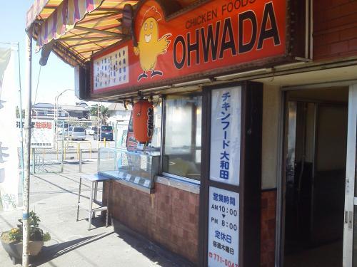 20120805_チキンフード大和田-004