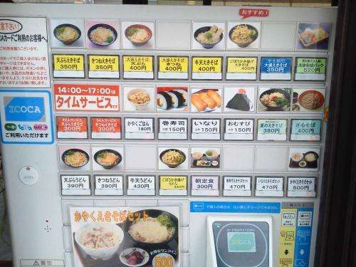 20120811_えきそば-002