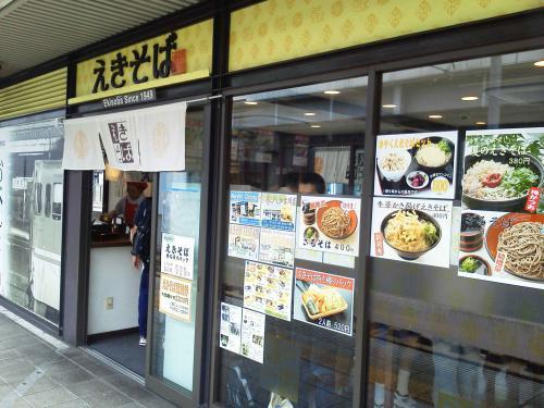 20120811_えきそば-001