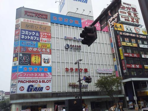 20120812_電光石火駅前広場店-001