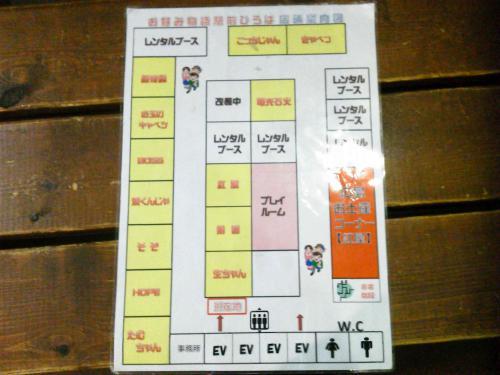 20120812_電光石火駅前広場店-016
