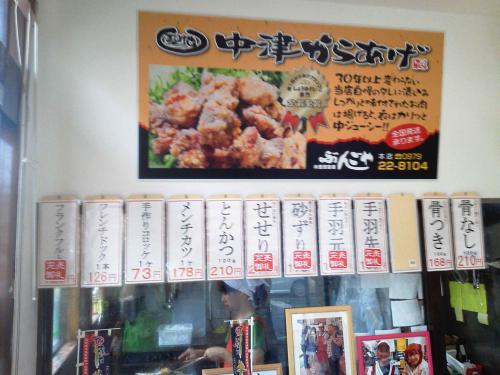 20120813_豊国畜産ぶんごや-004