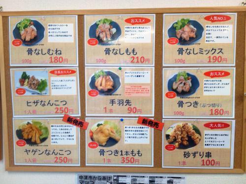 20120813_からいち-002