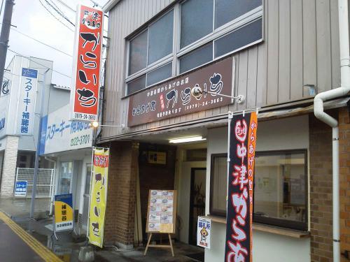 20120813_からいち-001