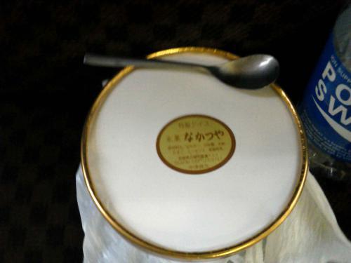 20120814_特製アイスクリームなかつや-016