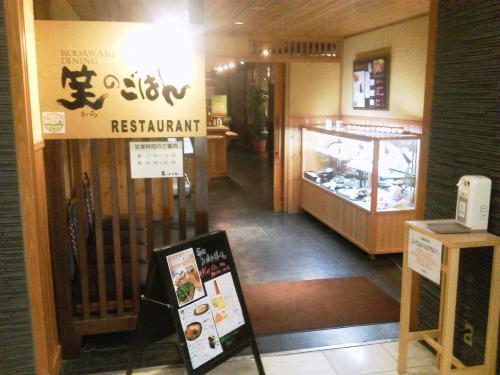 20120814_旬彩健美笑のごはん-009