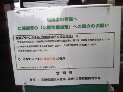 20120814_旬彩健美笑のごはん-006
