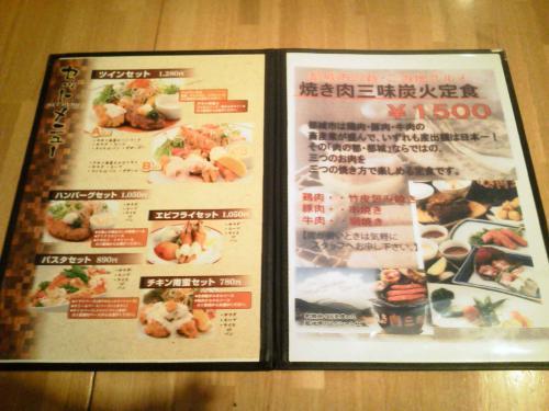 20120814_旬彩健美笑のごはん-013
