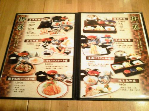 20120814_旬彩健美笑のごはん-012