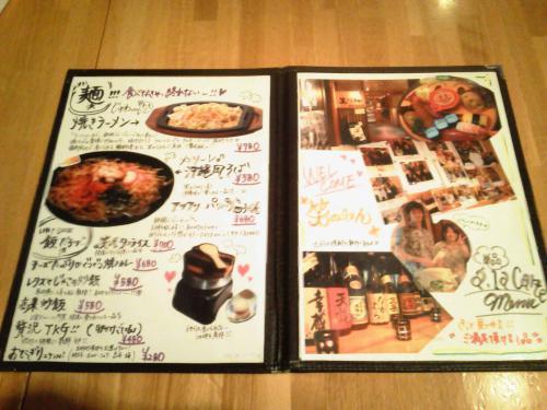 20120814_旬彩健美笑のごはん-020
