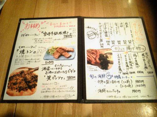 20120814_旬彩健美笑のごはん-018