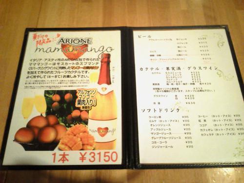 20120814_旬彩健美笑のごはん-017
