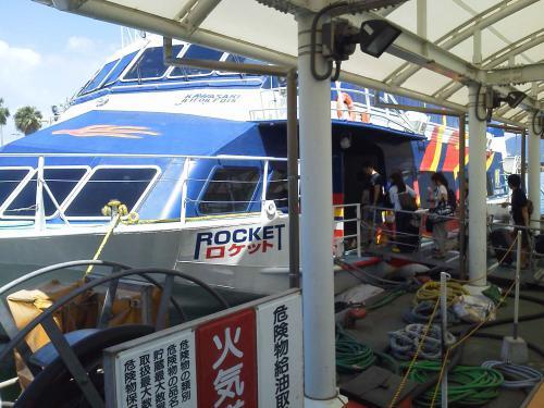 20120815_高速線ロケット-002
