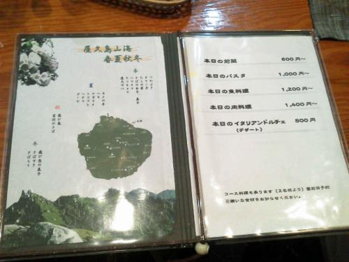 20120815_若潮-003