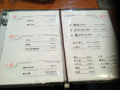 20120815_若潮-002