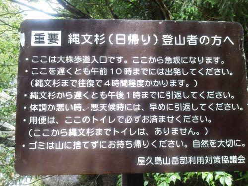 20120816_大株歩道入口-008