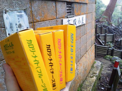 20120816_高塚小屋-015
