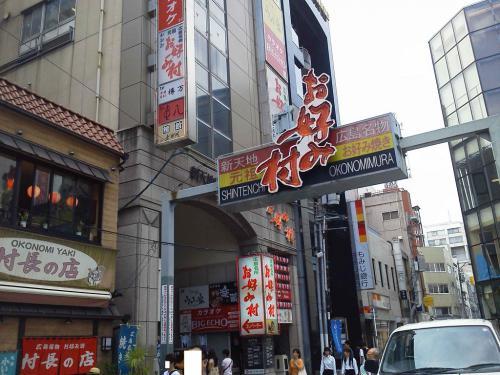 20120812_お好み村厳島-001