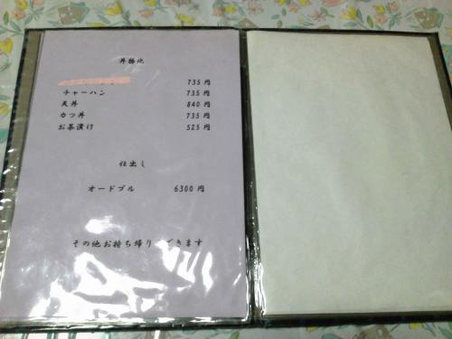 20120816_恵比寿大黒とし-004