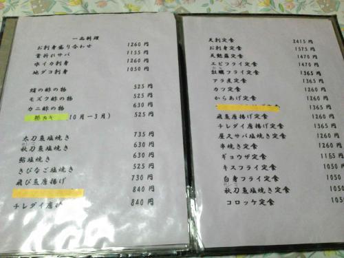 20120816_恵比寿大黒とし-003