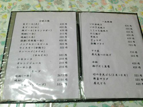 20120816_恵比寿大黒とし-002
