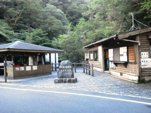20120817_白谷雲水峡-008