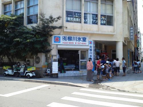 20120817_柳川氷室-001