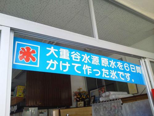 20120817_柳川氷室-006