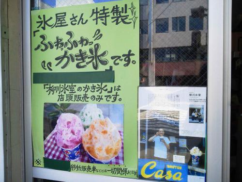 20120817_柳川氷室-007