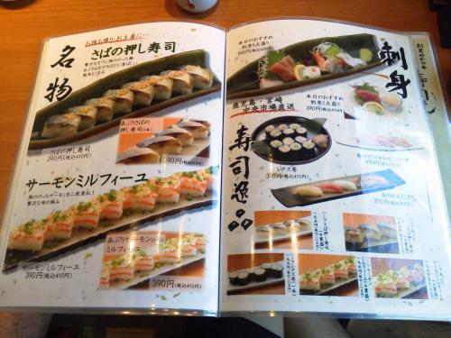 20120818_海鮮茶屋うを佐国分店-005