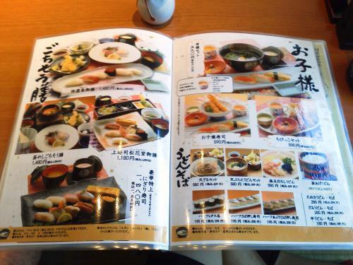 20120818_海鮮茶屋うを佐国分店-004