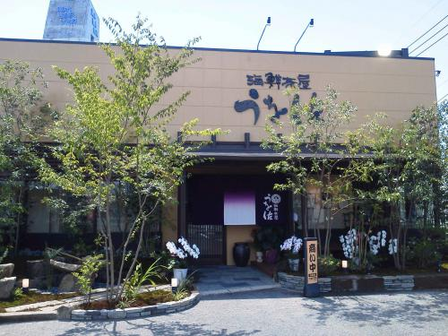 20120818_海鮮茶屋うを佐国分店-001