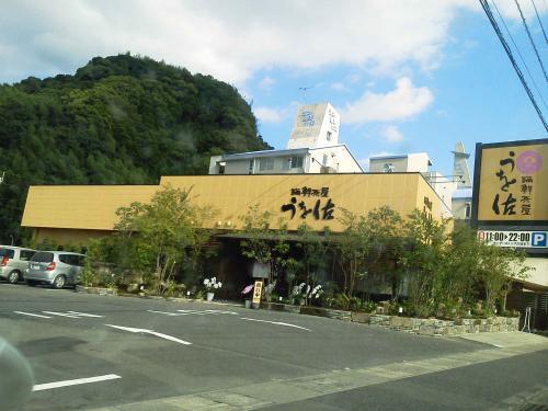 20120817_海鮮茶屋うを佐国分店-001
