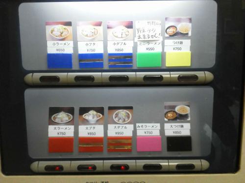 20120908_ラーメン二郎京成大久保店-003