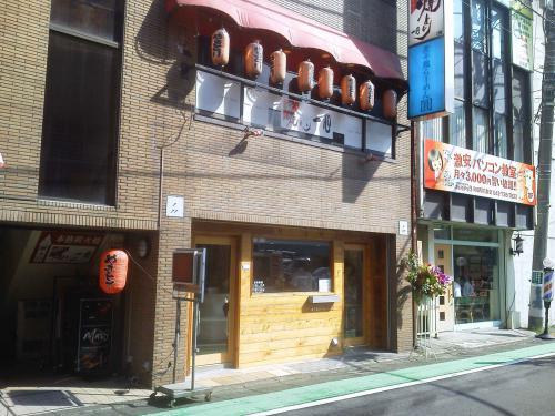 20120916_煮干鰮らーめん圓町田店-002