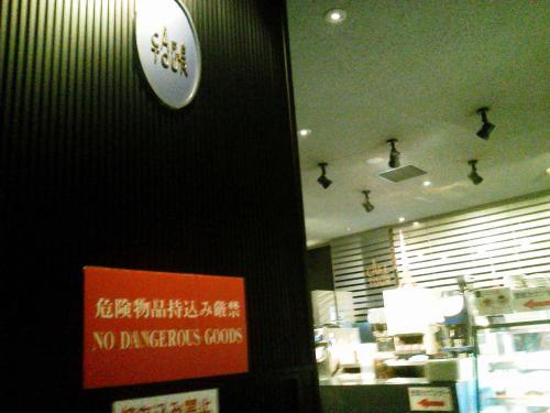 20120922_CafeTour-005.jpg