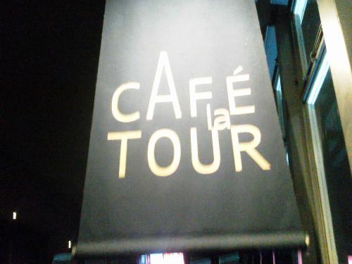 20120922_CafeTour-007.jpg