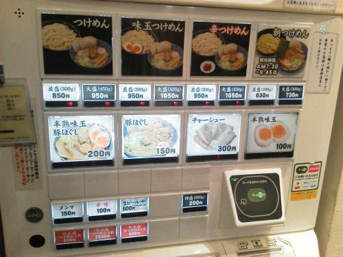 20120922_六厘舎Tokyo-006
