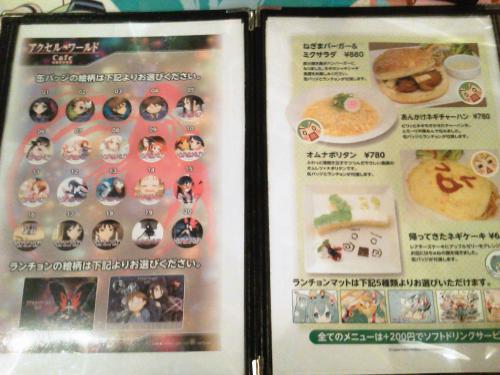 20120922_グッドスマイルカフェ&カラオケの鉄人カフェ-004