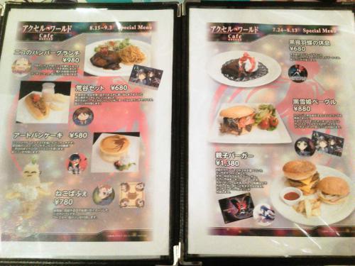 20120922_グッドスマイルカフェ&カラオケの鉄人カフェ-003