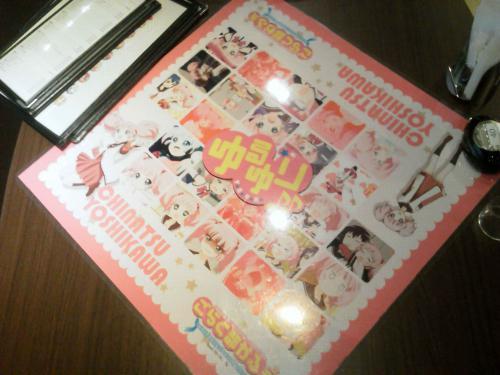 20120922_グッドスマイルカフェ&カラオケの鉄人カフェ-029