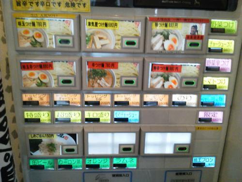 20120922_つけ麺津気屋川口店-002