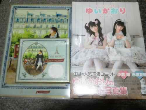 20120922_堀江由衣ゆいかおり-001